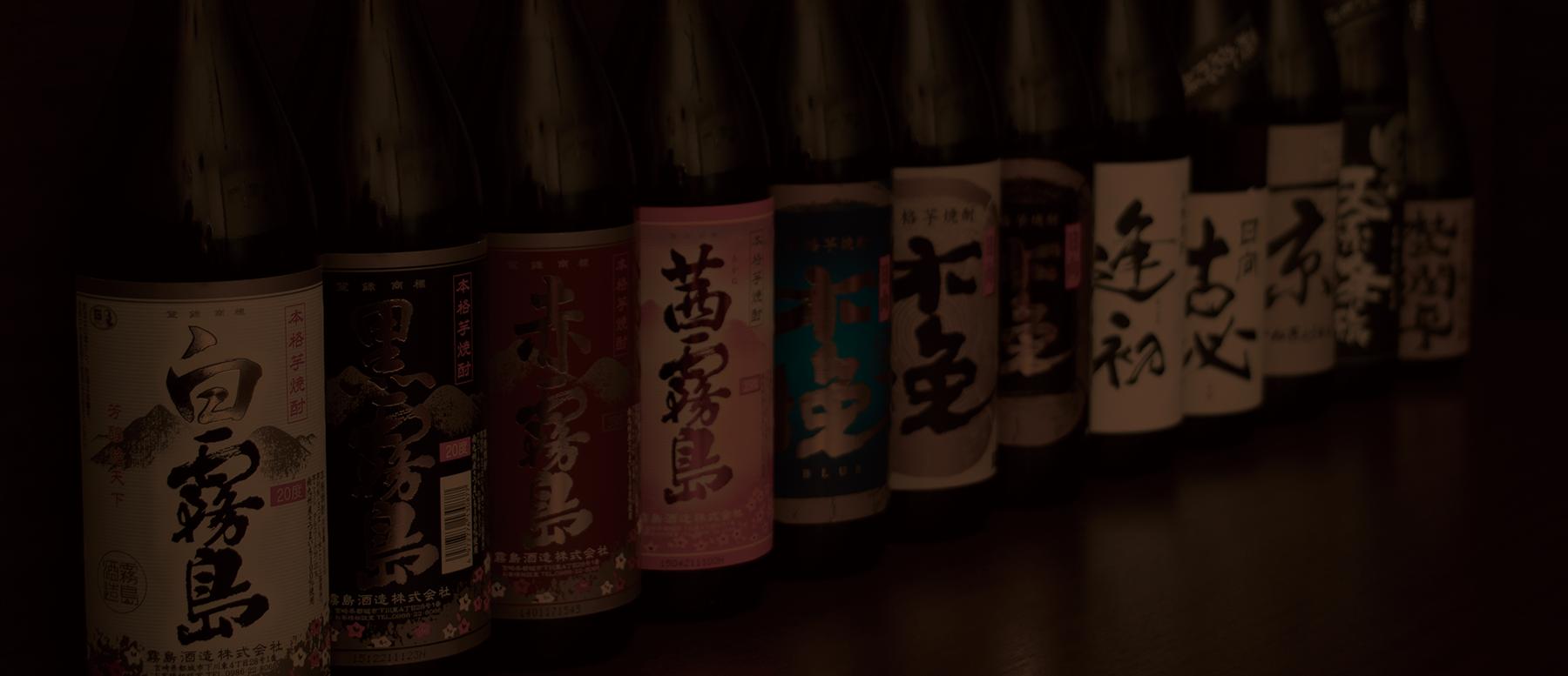 宮崎でおすすめの焼酎